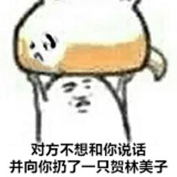 golden_freeman_china