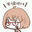 joking_zhang