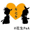花生PeA