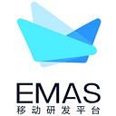 应用研发平台EMAS
