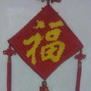 zhaoyi